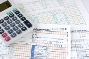 フリーランス税金