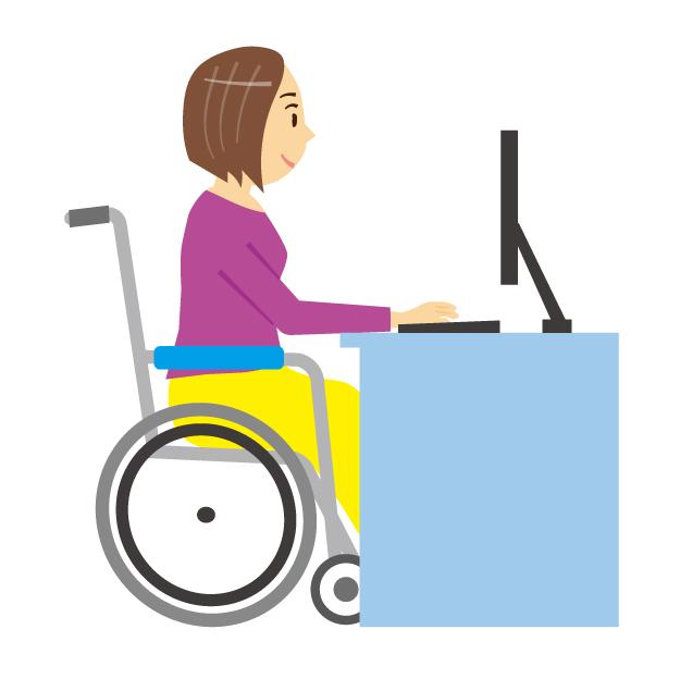 障害者のためのおすすめ求人サービス