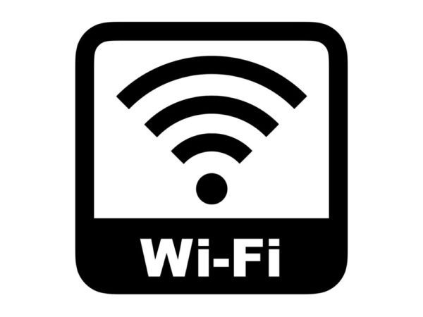 wifiNURO光