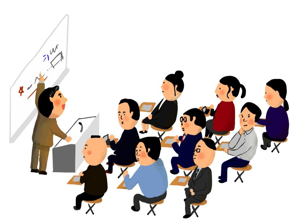 失業保険の受給資格や条件