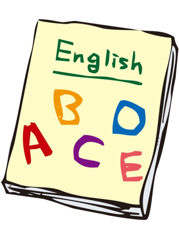就活と英語