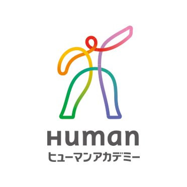 ヒューマンアカデミー評判