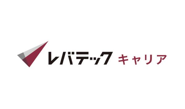 レバテックキャリア評判ロゴ