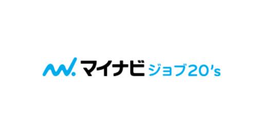 マイナビジョブ20'sロゴ