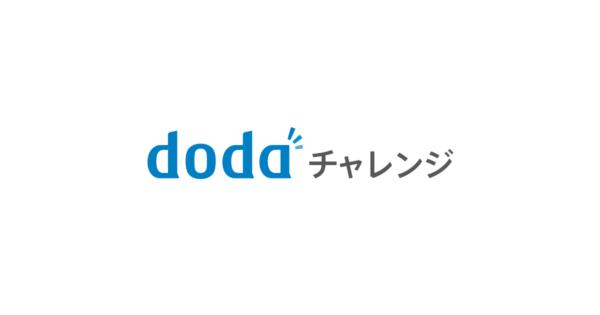 dodaチャレンジロゴ