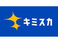 kimisuka