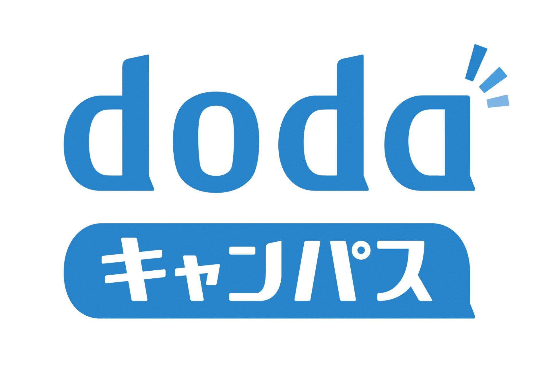 dodaキャンパスロゴ